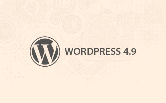 Atualização WordPress 4.9