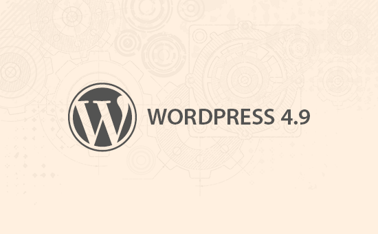 wordpress4.9